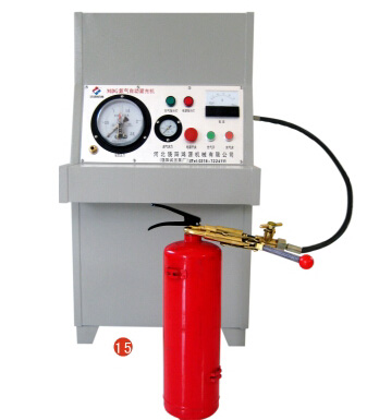 fire extinguisher nitrogen filler